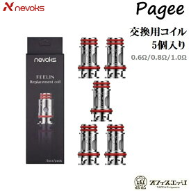 Nevoks Pagee 30w Pod Kit 交換用コイル 5個入り/ページ/ネボックス/スペアコイル ベイプ 電子タバコ vape スペア コイル coil 交換用コイル [T-29]