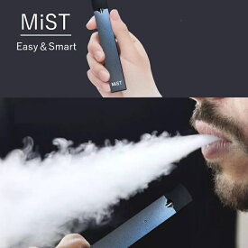 Mist ミスト スターターパック【ネックストラップ付】vape MOD 電子タバコ スターターキット ベイプ 本体 充電式 交換用POD 2個付き ベイプ vape [Q-15 Mistストラップ付]