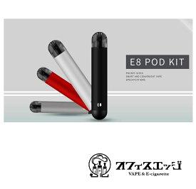 新着商品 JDI E8 Pod System Starter Kit 350mAh e-8 ポッド型スターターキット ストラップ付 [W-1]
