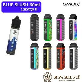 【BLUE SLUSH 60mL 1本付き】SMOK RPM40 Pod Mod Kit 1500mah ベイプ スターターキット 電子タバコ PODタイプ pod 電子タバコ ベイプ vape 【メンソールリキッド ブルースラッシュ付き】 [Y-13宅配便 ブルースラッシュ付き]