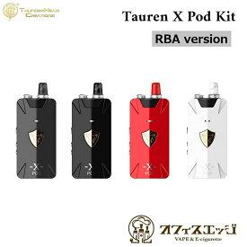 新着商品 THC Tauren X Pod Kit 1000mAh【RBAバージョン】【送料無料】PODタイプスターターキット 電子タバコ vape ベイプ タウレン エックス mod 本体 [Q-3]