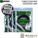 新着商品 Wotofo NI80 COMPETITION WIRE 20ft【Ni80】【Ni90】【ゆうパケット送料無料】電子タバコ ベイプ vape ビル…
