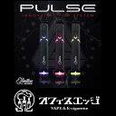 くわえvapeの決定版 Limitless【PULSE】キット vape 電子タバコ