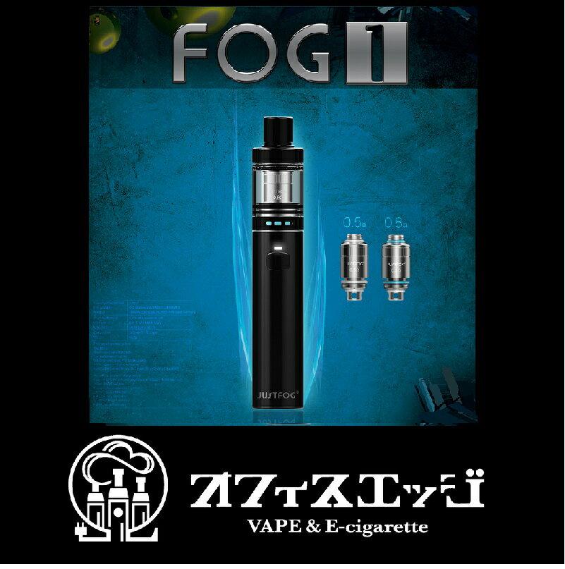 電子タバコ スターターキット JUSTFOG【FOG-1】フォグワン vape 初心者の方におすすめ fog one フォグ1 FOG1