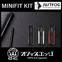 JUSTFOG【Mini FIT KIT 】ジャストフォグ フォグワンメーカー vape 電子タバコ コンパクト リキッド