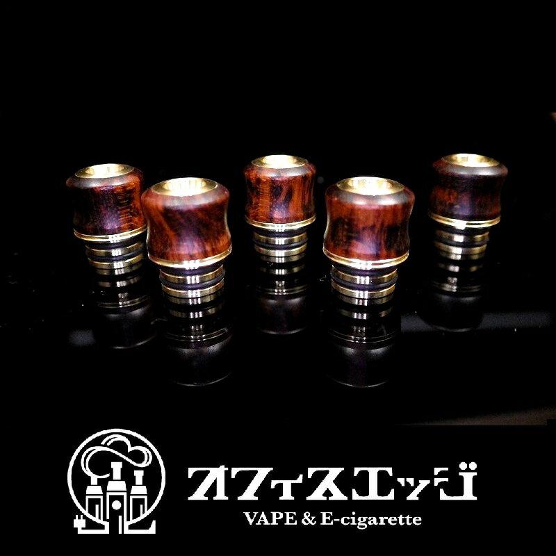 [D-42] EDGE DT【SWDT -スネイク-】ドリップチップ vape 電子タバコ 510【VAPE 電子タバコ】カスタマイズパーツ スネークウッド sneak wood