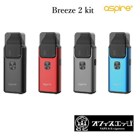 Aspire Breeze 2 Kit 電子タバコ スターターキット エアフロー調整 初心者向け vape mod アスパイア ブリーズ リキッド [E-3宅配便]