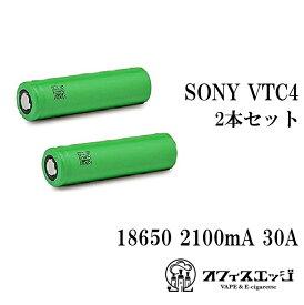 バッテリー 電池 SONY VTC4 ◇2本セット◇ Sony US18650 【VTC4】 2100mAh 30A High Drain [電子たばこ vape vtc battery 電池 バッテリー 【03045659】 [J-49]