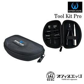 VANDY VAPE【ツールキット プロ】Tool Kit pro 電子たばこ用 vape ベイプ ビルド ツール バンディベイプ 工具 [J-55宅配便]