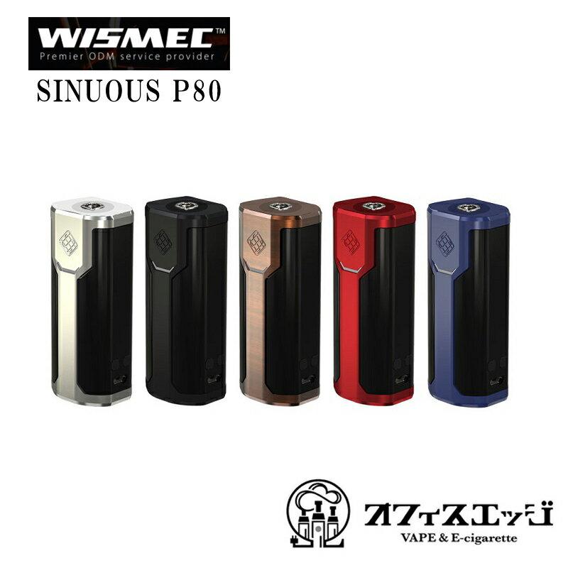 ベイプ [VTC5]18650バッテリー1本付き!! 正規品 本体のみ WISMEC SINUOUS P80 80W TC機能MOD [電子たばこ vape mod 本体 MOD シニュアス ミック 温度管理] [E-0(VTC5付き]