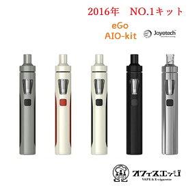電子タバコ スターターキット joyetech eGo AIO-KIT オールインワンモデル vape 本体 ジョイテック アイオー aiokit [F-2]