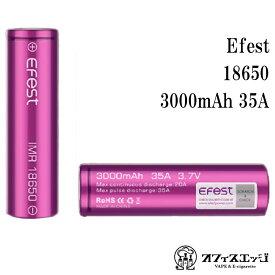 18650バッテリー 電池 Efest社 【IMR18650】3000mAH 35A フラットトップバッテリー イーフェスト[電子たばこ flattop battery vape 電池 リチウムマンガン] 【3030331】[J-42]