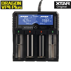 XTAR VP4 plus DRAGON XTAR/エクスター/4本充電可能バッテリーチャージャー 電子たばこ vape Battery Charger 充電器 [X-9]