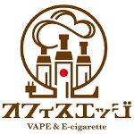 電子タバコ専門店 オフィスエッジ