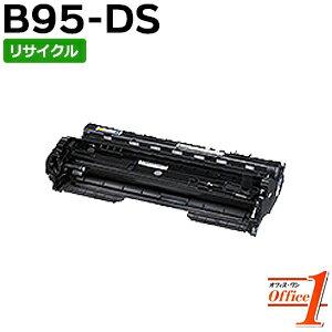【現物再生品】カシオ用 B95-DS / B95DS ドラムユニット リサイクルドラムカートリッジ