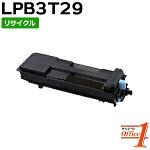 LPB3T29【RE】