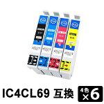 IC69(4色セット×6)