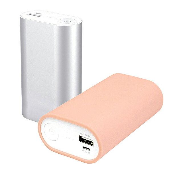 モバイルバッテリー 大容量 10000mAh オレンジ マカロンバッテリー 美和蔵 miwakura スマホ充電器 モバイルブースターバッテリー