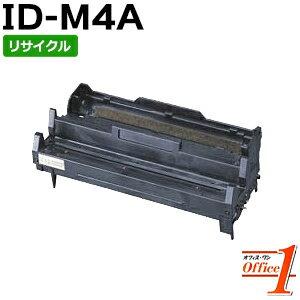 【現物再生品】ID-M4A / IDM4A イメージドラム リサイクルドラムカートリッジ