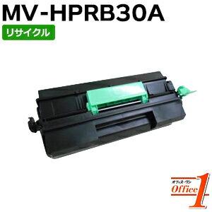 【現物再生品】パナソニック用 MV-HPRB30A (MV-HPRBS30Aの大容量) リサイクルトナーカートリッジ