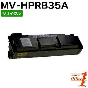 【現物再生品】パナソニック用 MV-HPRB35A リサイクルトナーカートリッジ