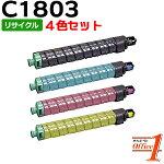 4色★C1803【RE】