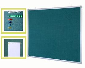 掲示板 壁掛けタイプ W1200×H900mm ピンナップボード コルクボード 【 掲示板 コルクボード 】