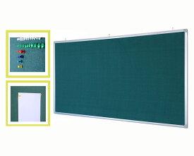 掲示板 壁掛けタイプ W1800×H900mm ピンナップボード コルクボード 【 掲示板 コルクボード 】