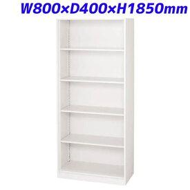 ジョインテックス オープン書庫 W800×D400×H1850mm LGT-807EB [スチール書庫 収納家具 オフィス家具 事務所 キャビネット 白家具 ホワイト 書棚 本棚 シェルフ 収納 A4ファイル対応 オフィス収納 業務用 書庫]