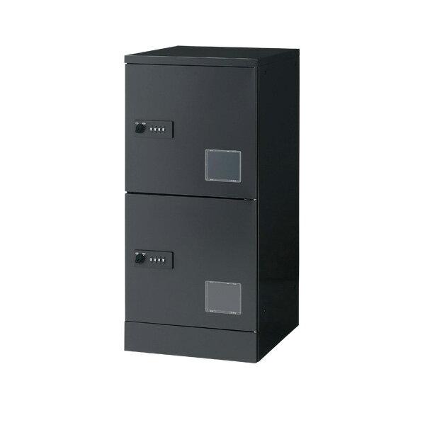 ジョインテックス 宅配用ロッカー 2段 JTB-L12D