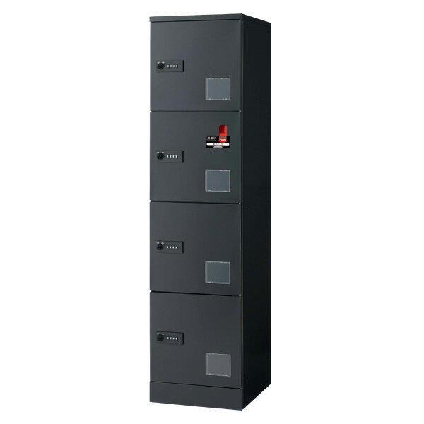 ジョインテックス 宅配用ロッカー 4段受領印付 JTB-14SD