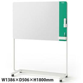 プラス CREA 脚付 クリーンボード 手動イレーザー付属タイプ W1386×D506×H1800mm グリーン CLB-1209HM-GR