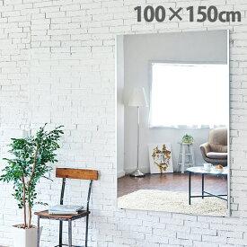 リフェクスミラー ワイド 100×150cm (割れない 100cm×150cm 軽量 軽い フィルムミラー お手入れ簡単 姿見 全身鏡 全身ミラー 壁掛け ダンス 安全 ワイドサイズ ワイドミラー ワイド鏡)