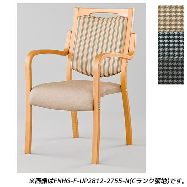 【受注生産品】アイリスチトセ 食堂 ダイニングチェア フィーノHGシリーズ Bランク張地 ナチュラル W505×D590×H875(SH420)mm FNHG-F-N [福祉施設用家具 チェア 高齢者向け 老人ホーム 施設向け 施設用 介護 高齢者 食堂 椅子 いす スタッキングチェア オフィス家具]