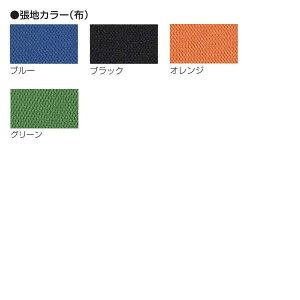 生興SS-100シリーズ背ロッキングタイプ肘付SS-100A