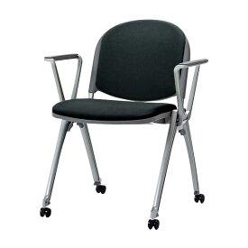 生興 ミーティングチェアー MCA-N50シリーズ キャスター付 肘付 布張り MCA-N51FC [会議イス ミーティングチェア 学校 体育館 公民館 チェア いす 椅子 集会場 業務用 会議用椅子 会議椅子 会議室 オフィス家具 スタッキングチェア]