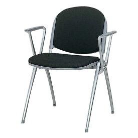 生興 ミーティングチェアー MCA-N50シリーズ 肘付 布張り MCA-N51F [会議イス ミーティングチェア 学校 体育館 公民館 チェア いす 椅子 集会場 業務用 会議用椅子 会議椅子 会議室 オフィス家具 スタッキングチェア]