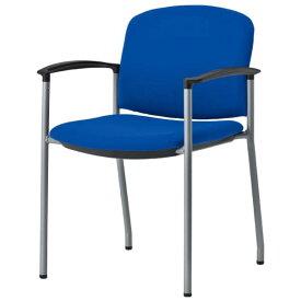 生興 ミーティングチェアー MC-500シリーズ 肘付 4本脚 塗装脚 布張り MC-500A [会議イス ミーティングチェア 学校 体育館 公民館 チェア いす 椅子 集会場 業務用 会議用椅子 会議椅子 会議室 オフィス家具 スタッキングチェア]