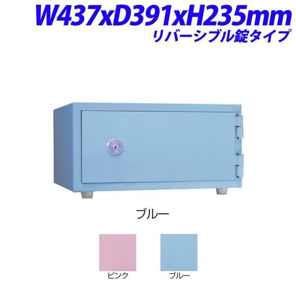 生興 CPSシリーズ 小型金庫 リバーシブル錠タイプ W437×D391×H235mm CPS-30K [金庫 オフィス家具 オフィス用 オフィス用品 収納家具 オフィス収納]