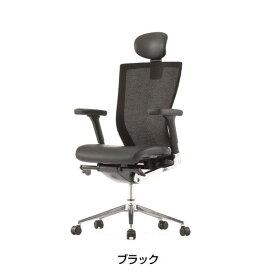 SIDIZ T50エグゼクティブチェア オフィスチェア RFC-T50EX [いす 事務用チェア オフィス用品 オフィス用 オフィス家具 チェア 椅子 イス 事務椅子 デスクチェア パソコンチェア スタンダード 高機能]