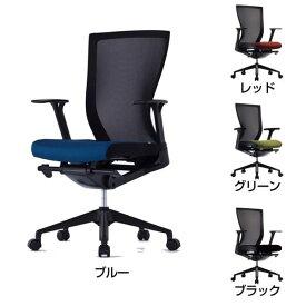 SIDIZ T50チェア オフィスチェア T500FU [いす オフィスチェア 事務用チェア オフィス用品 オフィス用 オフィス家具 チェア 椅子 イス 事務椅子 デスクチェア パソコンチェア]