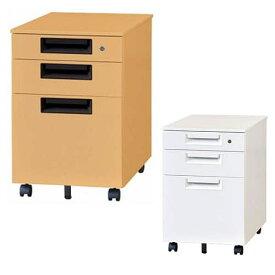 Garage スチールワゴン3段 SH-046SC-3 [キャビネット デスク デスク収納 ワゴン 脇机 収納家具 オフィス収納 オフィス家具 オフィス用 オフィス用品]