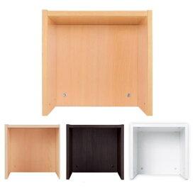 Garage 収納庫 キューブコンポ オープンユニット R350-OP [収納家具 木製収納家具 オフィス家具 オフィス用 オフィス用品 オフィス収納]