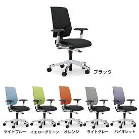 Garage パソコンチェア giroflex68 ジロフレックス68 布張り ハイバック 肘付 68-8519RMS [オフィスチェア 事務用チェア オフィス家具 チェア 椅子 イス 事務椅子 デスクチェア パソコンチェア 高機能 ジロフレックス]