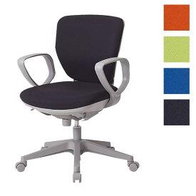 サンケイ オフィスチェア 回転椅子 ガススプリング上下調節 キャスター付 ローバック 肘付 布張り CO251-MYB [事務用チェア オフィス家具 チェア 椅子 イス 事務椅子 デスクチェア パソコンチェア スタンダード 高機能]
