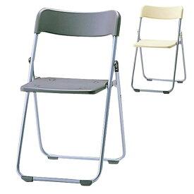サンケイ 折りたたみ椅子 パイプイス アルミ脚 粉体塗装 パッドなし CF67-MS [折りたたみイス 学校 体育館 公民館 折畳み 折り畳み チェア いす 椅子 集会場 業務用 ミーティングチェア 会議用椅子 会議イス 会議椅子 会議室 オフィス家具 オフィス 折りたたみチェア]
