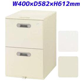 ライオン事務器 ワゴン 引出し2段 LTシリーズ W400×D582×H612mm LT-N042A [キャビネット デスク デスク収納 脇机 収納家具 オフィス収納 オフィス家具 オフィス用 オフィス用品]