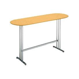 コクヨ(KOKUYO) ミーティングテーブル 楕円形 ATTESA(アテーザ) W1800×D600×H1000mm LT-204YP16N [会議用テーブル 会議テーブル 会議用デスク 会議デスク 休憩室 食堂 オフィス用 会議室 ワーキングテーブル 作業テーブル 作業机 テーブル]