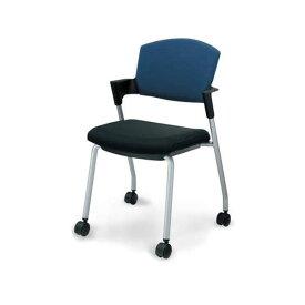 コクヨ(KOKUYO) ミーティングチェア Protty(プロッティ) CK-587C-W-2 [会議イス 学校 体育館 公民館 チェア いす 椅子 集会場 業務用 会議用椅子 会議椅子 会議室 オフィス家具 オフィス用 オフィス用品 スタッキングチェア]