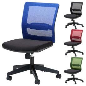 ライオン事務器 LEO オフィスチェア 肘なし LE-1700 [いす オフィスチェア 事務用チェア オフィス用品 オフィス用 オフィス家具 チェア 椅子 イス 事務椅子 デスクチェア パソコンチェア]